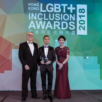 LGBT+ Mentoring Award Winner: Goldman Sachs