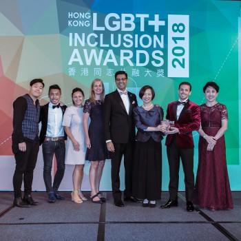 LGBT+ Marketing Campaign Award Winner: Rainbow Lions, HSBC