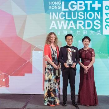 LGBT+ Inclusion Champion Award Winner: Henry Li