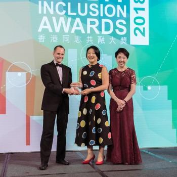 LGBT+ Ally Award Winner: Su-Ling Voon