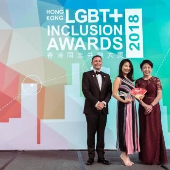 LGBT+ Executive Sponsor Award Joint Winner: Wanda Tung