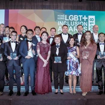 2018 Hong Kong LGBT+ Inclusion Award Winners