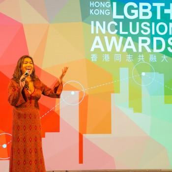 LGBT+ Public Champion Award Winner: Dr. Brenda R. Alegre